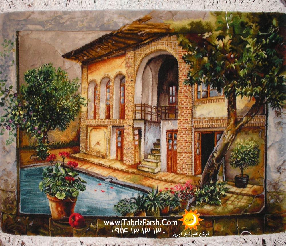 تابلو فرش دستباف دست باف تبریز،طرح و نقشه خانه مادربزرگ