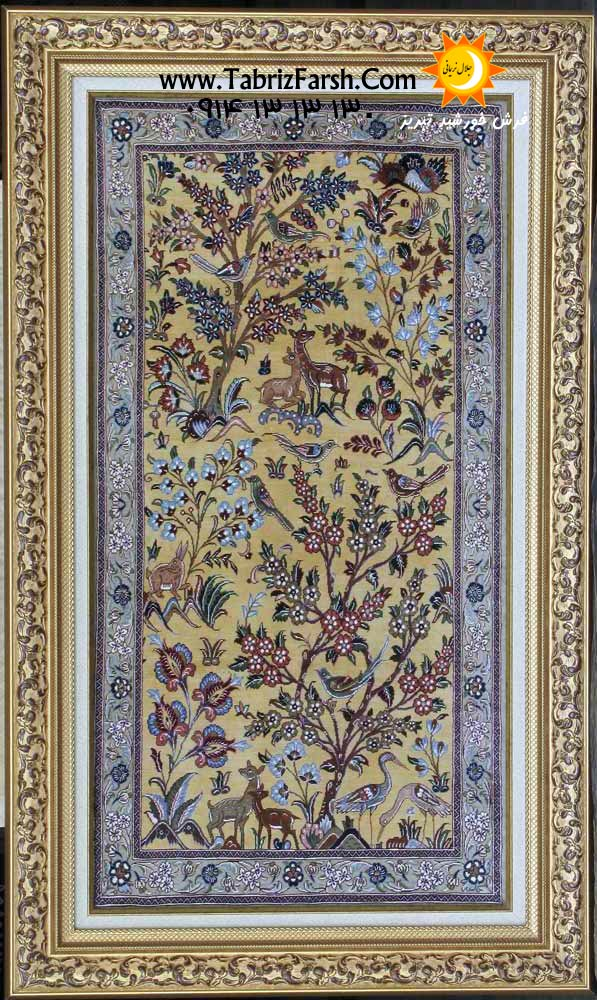 تابلو فرش دستباف دست باف قم،طرح و نقشه شکارگاه تمام ابریشم قم