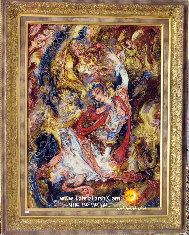 تابلو فرش دستباف دست باف تبریز،طرح و نقشه سروش عالم غیب
